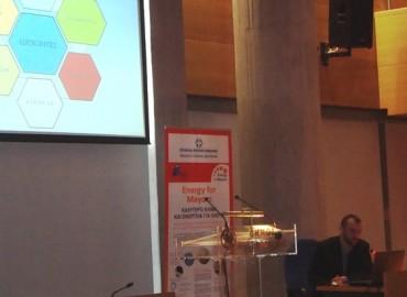 Ενεργειακη Αποδοτικοτητα Νεων Κτιριων – Energy for Mayors Thessaloniki